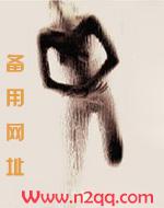 冥王囚亲(1v1,h)